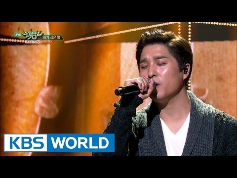 Monday Kiz- Hardest Word | 먼데이키즈 - 하기 싫은 말 [Music Bank / 2016.11.04]