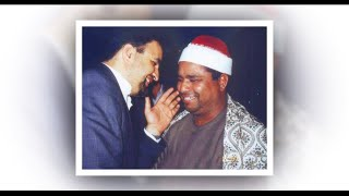 الشيخ الليثي رحمه الله أخرالانعام صافور مع البوم صور عام 1997 بجودة عالية HD