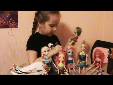 Игры Девушки Эквестрии одевалки