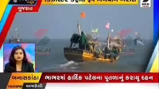 Gujarat Superfast News  | સુપરફાસ્ટ ન્યૂઝ - ગુજરાત @ 10 PM