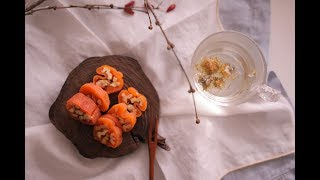 제철간식 곶감보관법과 곶감요리 만들기~곶감호두말이 만드…