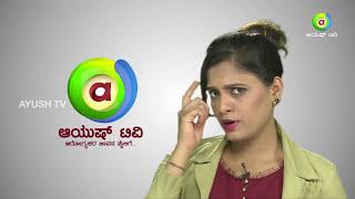 Ayush- What is Ayush TV promo Kannada