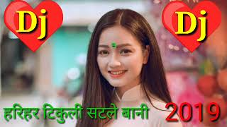 Hard mix bhojpuri song Tikuli Satale Bani Dj tinku jha/2019