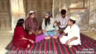 Gujjar ka muavja | video by : Anuj Pradhan