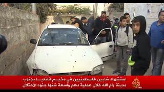 استشهاد فلسطينيين بزعم محاولة دعس جنود بمخيم قلنديا