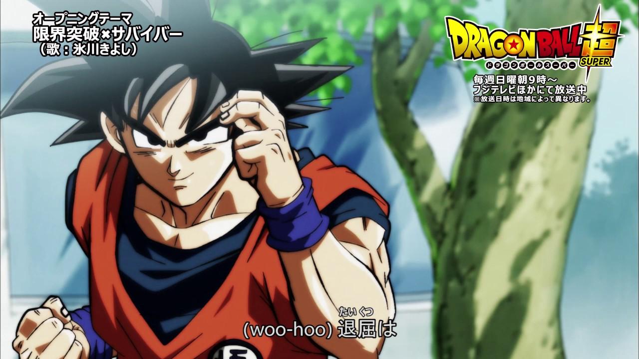 【ドラゴンボール超】新主題歌「限界突破×サバイバー」(歌:氷川きよし) , YouTube