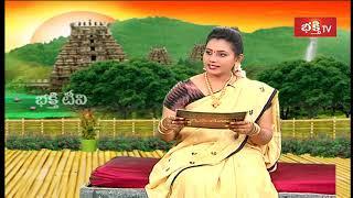 శకునాలు - సూర్యానుగ్రహం - పూజ విధానం | Sri CVB Subrahmanyam | Dharma Sandehalu | Bhakthi TV