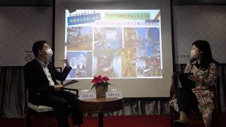 Publication Date: 2020-12-11 | Video Title: 校長論壇 第三期
