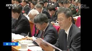 《第一时间》 20191213 1/2  CCTV财经