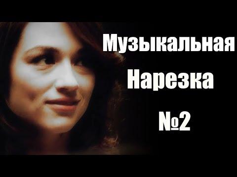 Русские тексты песен - популярные слова песен на Text-