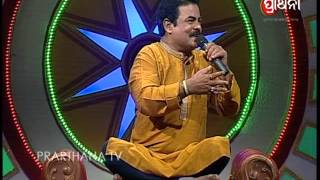 BHAJAN ANTAKHYARI EP128