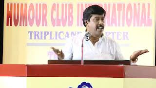 Comedy l Speech l Dr G Gnanasambandan l Humour Club International Triplicane Chapter l Part 03