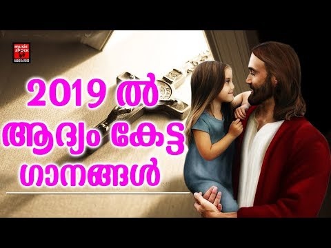 New Year Special Songs # Christian Devotional Songs Malayalam 2018 # Hits Of Joji Johns
