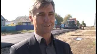 Ремонт дороги в селе Розовка 04.10.19