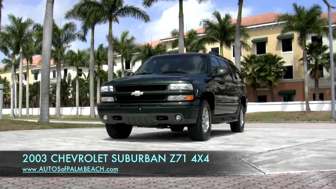 2003 chevrolet suburban z71 4x4 a2646 youtube 2003 chevrolet suburban z71 4x4 a2646