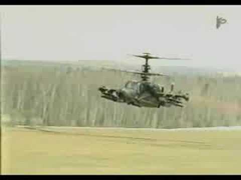 Российский боевой вертолет КА-50 Черная акула