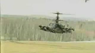 """Российский боевой вертолет КА-50 """"Черная акула"""""""