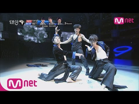 Dancing9S1 Han Sunchun & Hong Sungsik & Kim Myunggyu 'Tristan'
