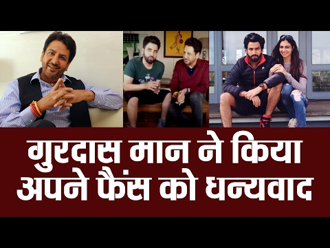Gurdas Mann & His Son Gurikk Mann Says Thanks To His Fans To Appreciate His Song 'Punjab'