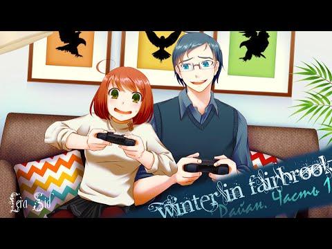 Игры про любовь для девочек играть онлайн бесплатно