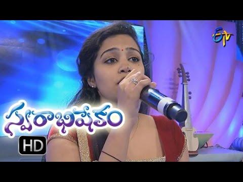 Atu Nuvve Itu Nuvve Song | Manisha Performance | Swarabhishekam | 18th September 2016| ETV Telugu