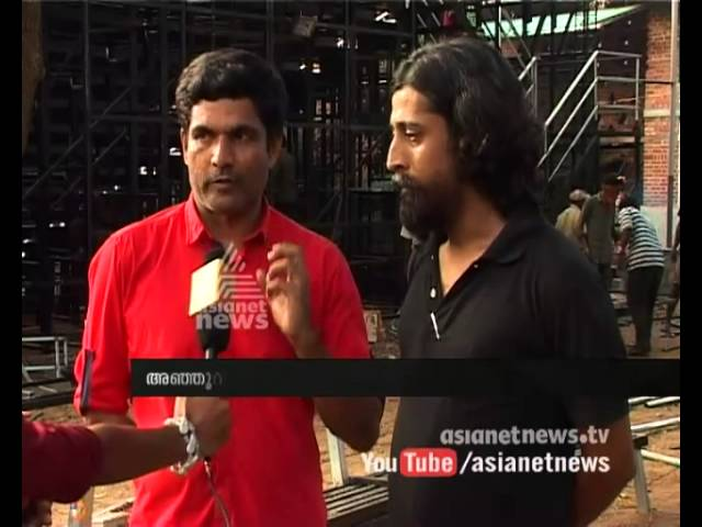 7th International Drama Festival begins today in Thrissur