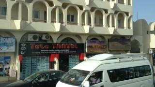 Поездка по городу Хургаде. Контраст города Хургада с отелями(Поездка через Хургаду., 2016-11-06T11:44:25.000Z)