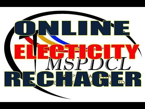 Manipur da Electricity Online da Recharge Touba