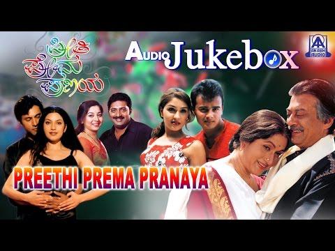 Preethi Prema Pranaya I Kannada Film Audio Jukebox I Ananthnag, Sunil Rao, Bharathi, Anu Prabhakar