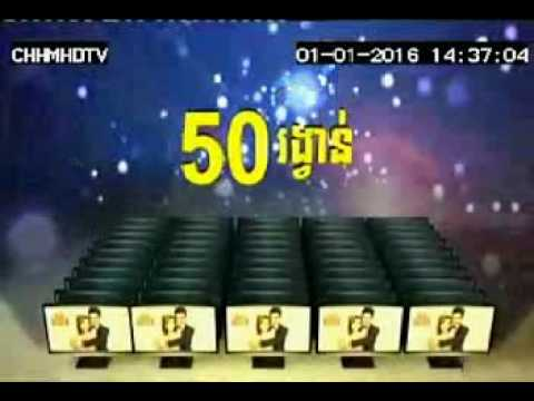 Phnom Penh Stout Wedding, Win Prize 30sec 01 01 16 HM