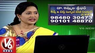 Infertility Problems   Reasons And Treatment   Dr Kammela Sridevi   Good Health   V6 News