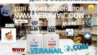 конкурс 5 мая в группе ВК от VerNail(, 2016-05-05T19:44:30.000Z)