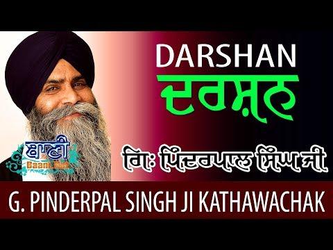 Darshan-Katha-Giani-Pinderpal-Singhji-Gurdwara-Sis-Ganj-Sahib-Delhi-On-25jul2019