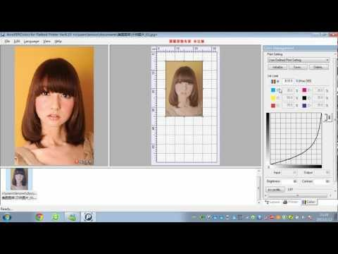 the course of how to use the Acro RIP software, RIP software for white ink printing with DTG also