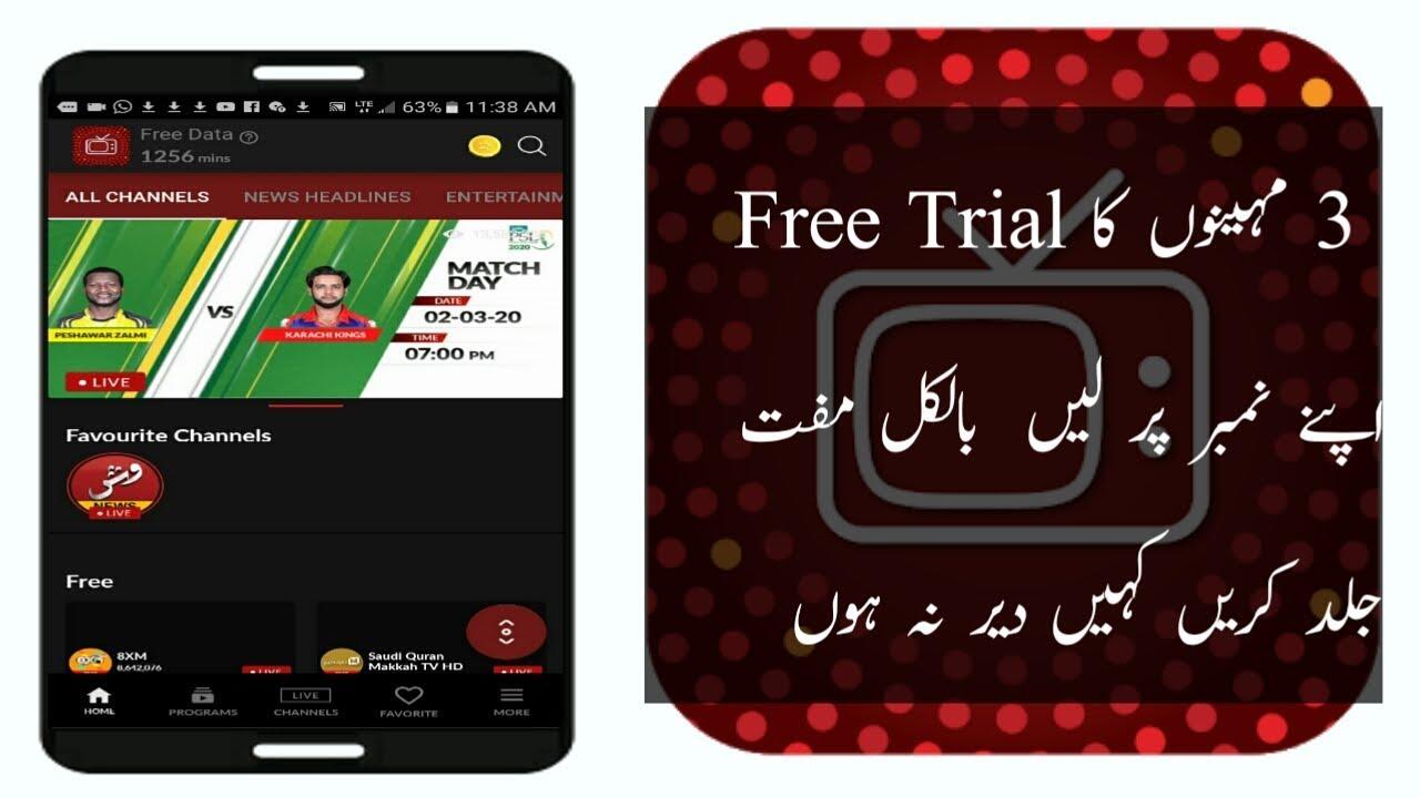 Jazz Free TV New Update 3 month Free Trial | Jazz TV Earn ...