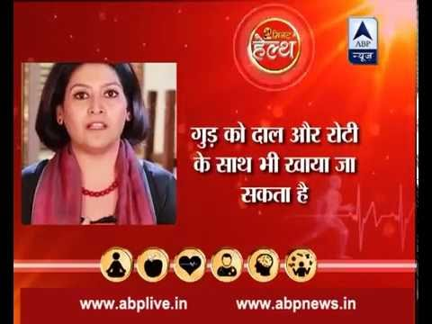 Health in Two Minute: Including jaggery in diet can improve your health