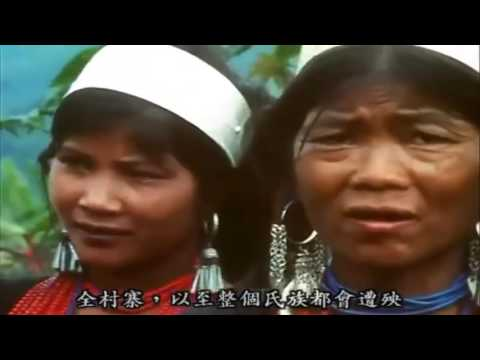 Tribe Documentary   Amazing Marriage Traditions