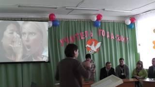 Мастер-класс по английскому языку для конкурса