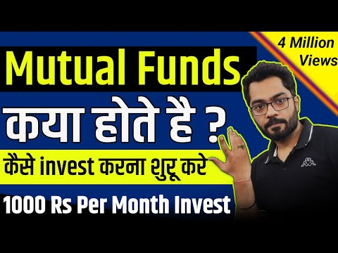 What is Mutual Funds || How to Start Mutual Funds Investment