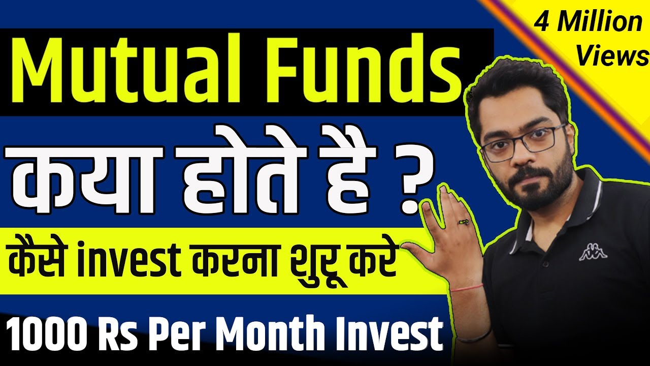 Download What is Mutual Funds || How to Start Mutual Funds Investments  (Hindi)