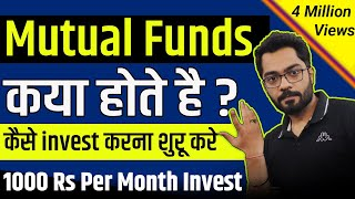 What is Mutual Funds || How to Start Mutual Funds Investments  (Hindi) thumbnail