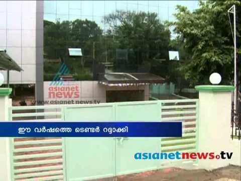 Asianet News@1pm 11th March 2014  Part 2