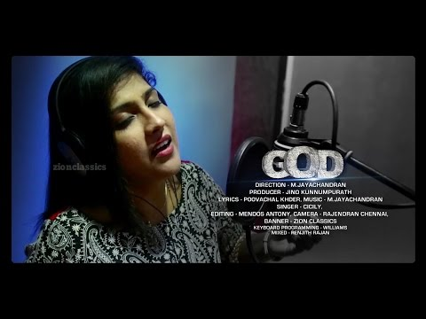 Swargasthanaaya pithave | God Album | Cicily, M Jayachandran | Malayalam christian songs