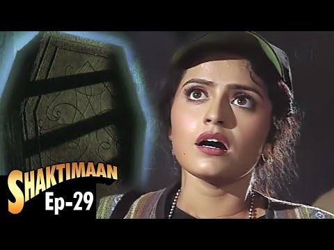 Shaktimaan - Episode 29 thumbnail