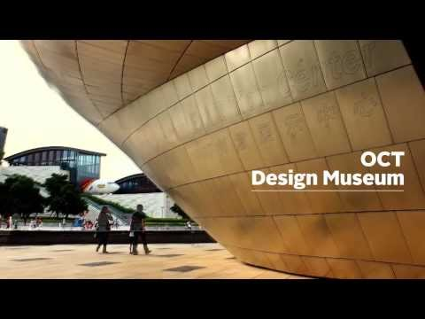 OCT Design Museum - Zhu Pei Studio - Venice Biennale Fundamentals 2014