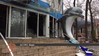 Последствия пожара в дельфинарии Донецка