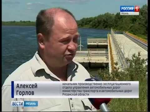 Новый понтонный мост через Оку в Спасском районе готовят к открытию