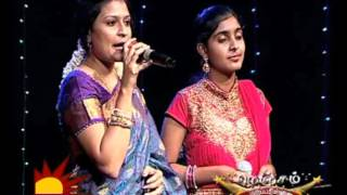 Naan Sirithal Deepavali