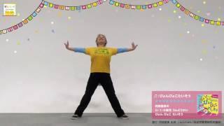 内田順子 - バナナのもりのピクニック