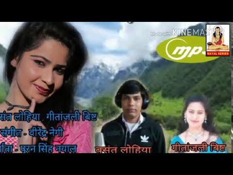 Song Haldwani Reema line latest Kumaoni song